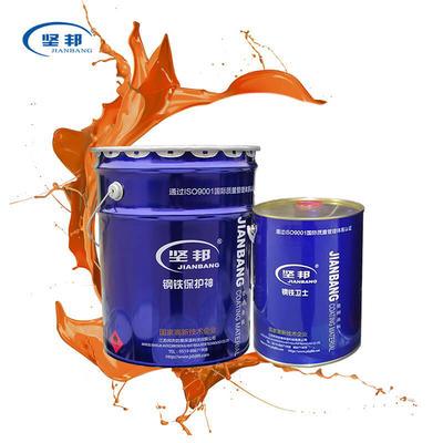 Industrial Functional Epoxy Commercial Floor Paint