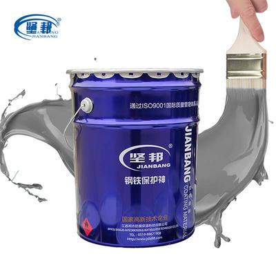 JB-L01 Cold Galvanizing Compound Marine Boat Bottom Paint
