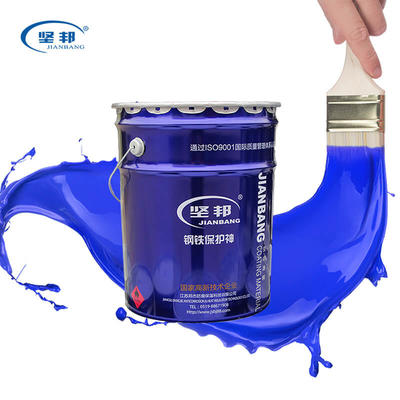 FB01 Fluorocarbon Anti-Corrosion International Marine Paint