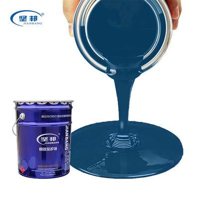 Paint For Metal Surfaces Acrylic Polyurethane Coating