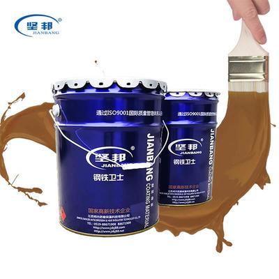 Epoxy Bitumen Primer For Metal Surfaces