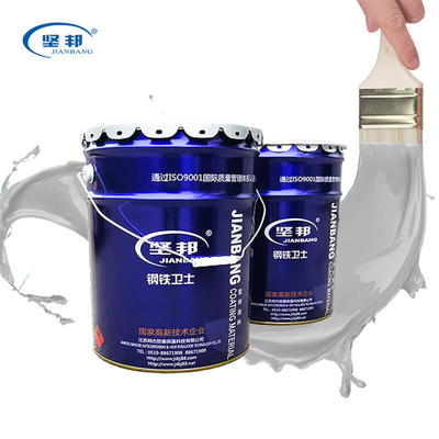 Exclusive Heat Insulation Coating For Oil Tank Extreme Heat Paint