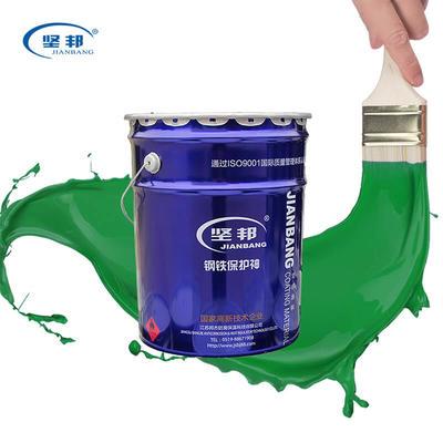 Inorganic Zinc Silicate Heat Resist Primer Heat Treated Spray Paint